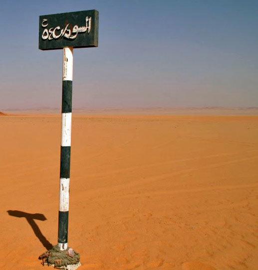 Grenzübergang Ägypten Sudan